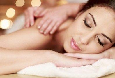 Тонизирайте тялото си! Масаж с олио от жожоба на цяло тяло, лице, глава и рефлексотерапия в студио Relax Beauty&Spa!