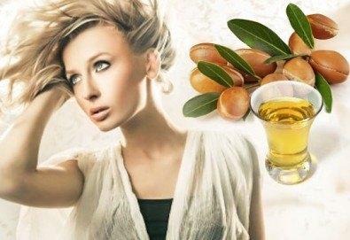 Освежете прическата! Арганова терапия за коса с инфраред преса, подстригване и преса или плитка в студио Relax Beauty&Spa! - Снимка