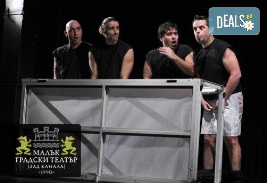 МГТ Зад канала Ви кани на спектакълът, охраняван от зрителска любов цели ДЕСЕТ години! Охранители на 10-ти април (неделя) - Снимка 4