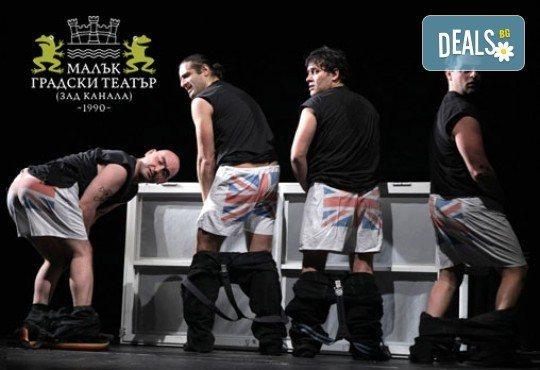 МГТ Зад канала Ви кани на спектакълът, охраняван от зрителска любов цели ДЕСЕТ години! Охранители на 10-ти април (неделя) - Снимка 5