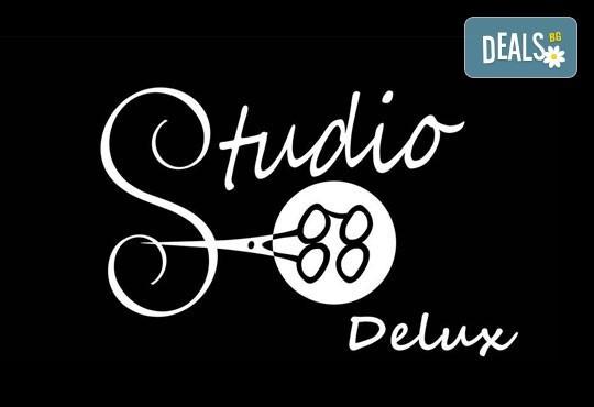 SPA day пакет с класически масаж на гръб, терапия за лице, педикюр и подарък - продукт за лице от Studio 88 Deluxe! - Снимка 4