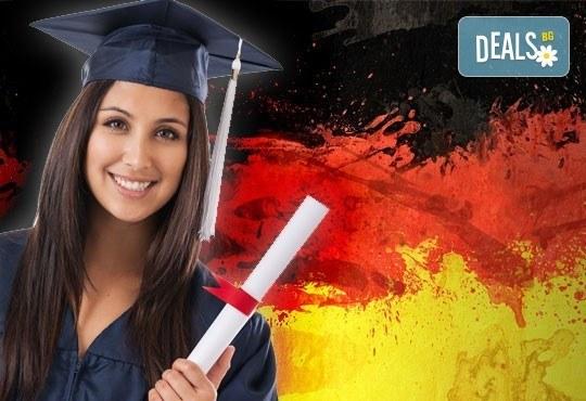 Още едно ниво нагоре! Немски език, ниво В1, 100 уч.ч, сутрешен, вечерен или съботно- неделен курс, дати април, в УЦ Сити! - Снимка 1