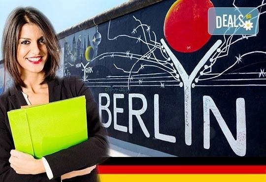 Първи стъпки! Немски език на ниво А1 - сутрешен, вечерен или съботно-неделен курс, 100 уч.ч., дати април, в УЦ Сити! - Снимка 1