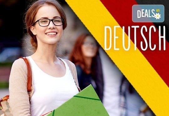 Разширете познанията си! Немски език на ниво А2, 100 уч.ч. - сутрешен, вечерен или съботно-неделен курс, дати април, в УЦ Сити! - Снимка 1