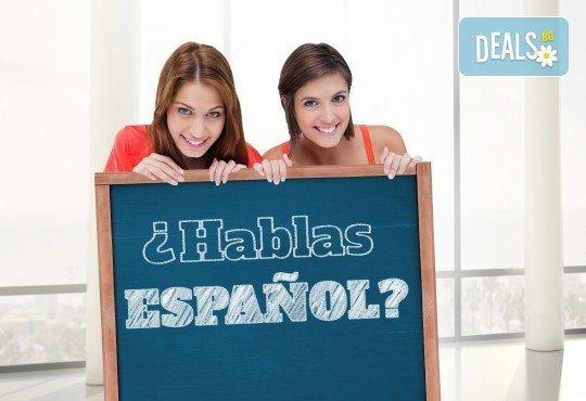 Запознайте се с Испания! Започнете със съботно- неделен курс по испански език, ниво А1, 60 уч.ч., начало 23.04., в УЧ Сити! - Снимка 1