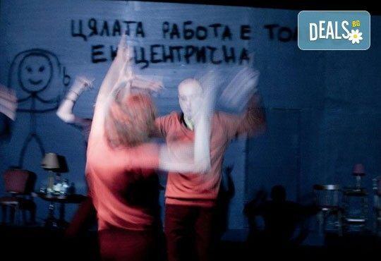 Влади Люцканов и Койна Русева в Часът на вълците, Младежкия театър, Голяма сцена на 09.04, събота от 19 ч, билет за един - Снимка 5