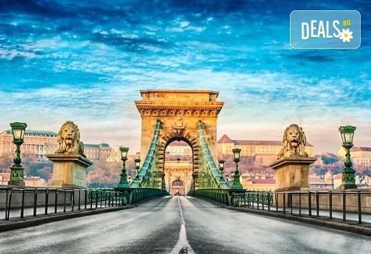 Майски празници в Будапеща с Караджъ Турс! 2 нощувки, закуски, хотел 2/3*, транспорт и програма в Белград! Потвърдено пътуване - Снимка 1