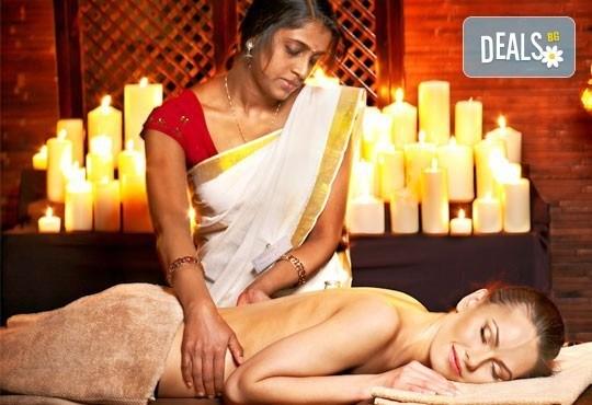 Индийски приказен масаж в 60 мин с арома терапия и техника за балансиране на лимфните потоци в Масажно студио Матрикс 77 - Снимка 1