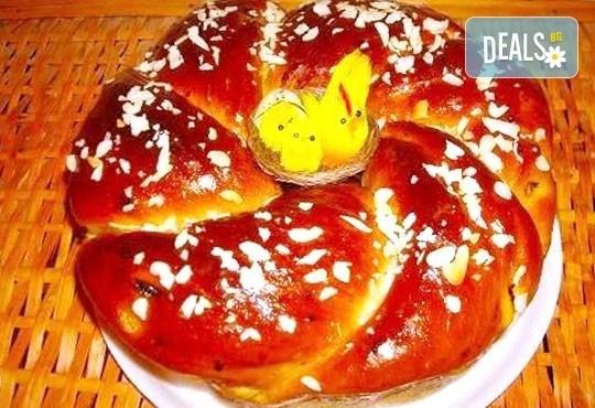 ДВА или ТРИ броя вкусен козунак за Великден от Работилница за вкусотии РАВИ - Снимка 1