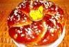 ДВА или ТРИ броя вкусен козунак за Великден от Работилница за вкусотии РАВИ - thumb 1