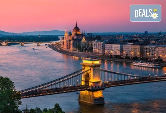 Екскурзия до красивата дунавска перла - Будапеща: 2 нощувки със закуски, транспорт и екскурзовод от Комфорт Травел! - Снимка 1