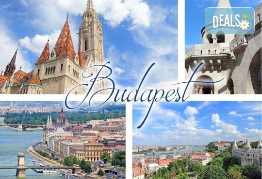Екскурзия до Будапеща: 2 нощувки, закуски, транспорт и възможност за посещение на Сентендре, Вишеград и Естергом с Еко Тур Къмпани! - Снимка 1