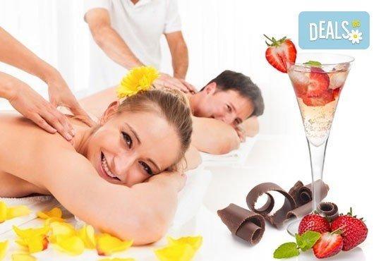 60-минутен DUO Blissмасаж за двойки, с масла от шоколад или ягоди и шампанско от Wellness Center Ganesha Club! - Снимка 1