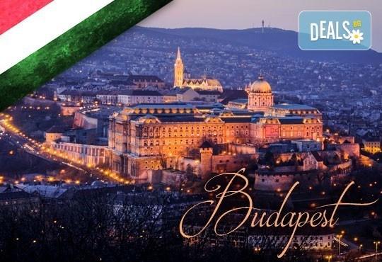 Екскурзия през април или август до Будапеща и възможност за посещение на Виена! 2 нощувки със закуски в хотел 2/3*, транспорт и водач от Дари Травел! - Снимка 1