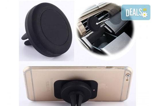 Висококачествена магнитна стойка за мобилни телефони със закачване към въздуховодите на колата от Деоро! - Снимка 3