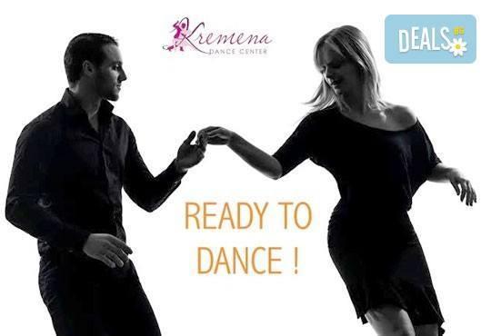 Забавлявайте се с приятели! Влезте в ритъма на танца с 4 посещения по суинг танци в Kremena Dance Center! - Снимка 1