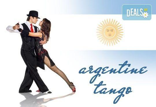 Направете първите си стъпки в най-емоционалния танц! 4 посещения на уроци по аржентинско танго в Kremena Dance Center! - Снимка 2