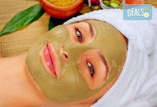 Ултразвуково почистване на лице и маска според типа кожа или триполярен RF в салон за красота Женско царство! - Снимка 2