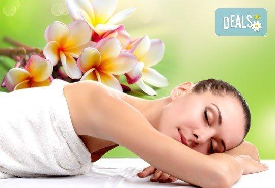 Тонус и енергия за тяло! Класически и ароматерапевтичен масаж на цяло тяло и бонус масажна терапия на лице от студио Be Happy! - Снимка 1