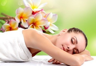 Тонус и енергия за тяло! Класически и ароматерапевтичен масаж на цяло тяло и бонус масажна терапия на лице от студио Be Happy! - Снимка