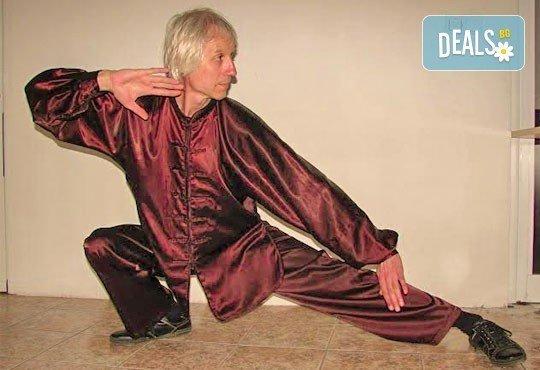 4 посещения на практики по Ци Гун с 50% намаление в новооткрития холистичен център Body-Mind-Spirit! - Снимка 3