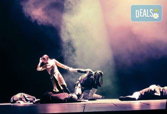 Младежки театър Кутаиси Грузия представя Печално бреме, на 13.04. от 19ч, в Театър ''Сълза и Смях'' - Снимка 3