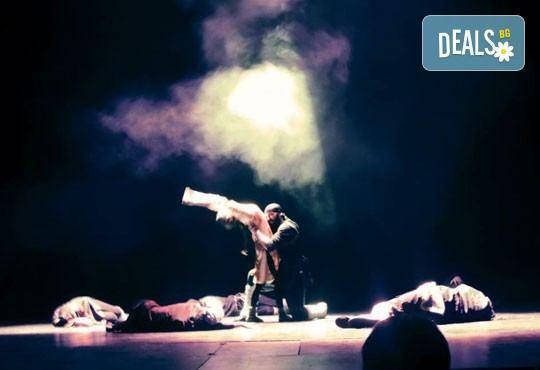 Младежки театър Кутаиси Грузия представя Печално бреме, на 13.04. от 19ч, в Театър ''Сълза и Смях'' - Снимка 1