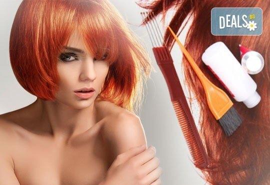 Освежете цвета на косата си! Боядисване с боя на клиента и оформяне със сешоар Салон Studio V, Пловдив - Снимка 1
