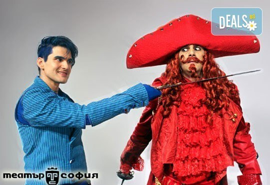 Приказка за малки и големи! Гледайте мюзикъла Питър Пан в Театър София на 24.04. от 11.00 ч., билет за двама! - Снимка 1