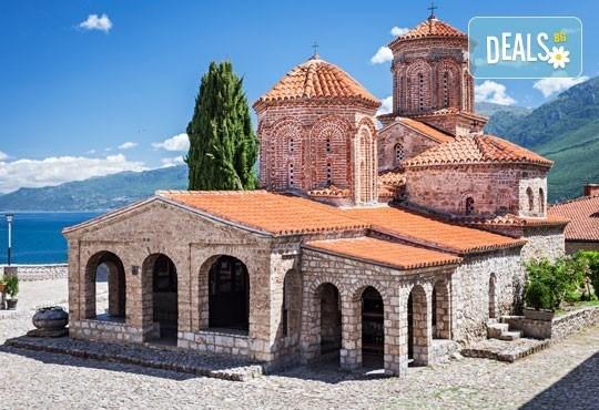 Велиден в Охрид, Македония: 4 дни, 3 нощувки със закуски и вечери, транспорт от Българска компания за туризъм! - Снимка 1