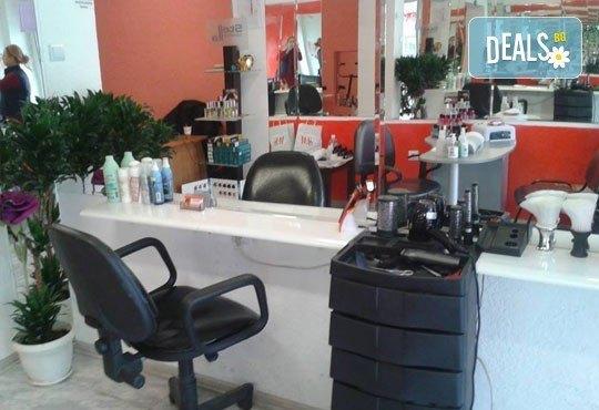 Боядисване с боя Fadiam на цяла коса или корени, масажно измиване, маска, подстригване и оформяне със сешоар в салон Soleil! - Снимка 3