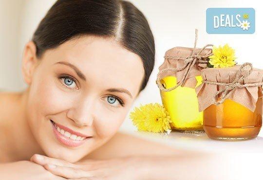Апитерапия, детоксикиращ медо-масаж на определена зона в салон за красота Вили! - Снимка 1