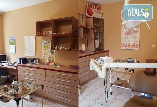 Лечение на кариес и фотополимерна пломба за здрави зъби и сияйна усмивка, д-р Екатерина Петрова! - Снимка 2