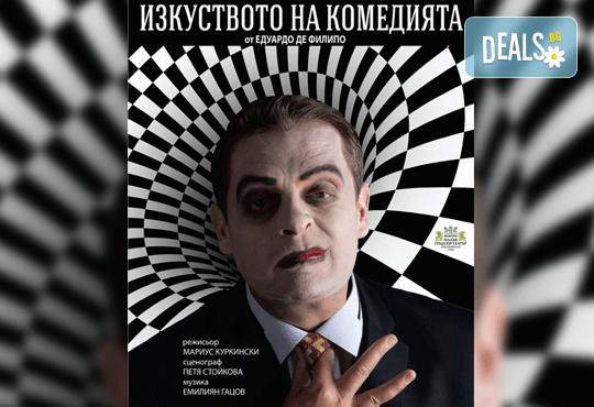 Комедия и пак комедия! Изкуството на комедията през погледа на Мариус Куркински на 12-ти април (вторник) в МГТ Зад канала - Снимка 4