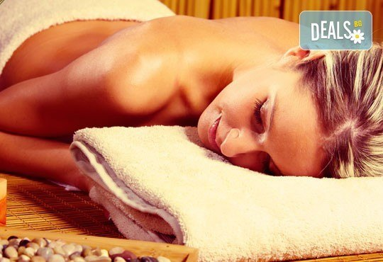 Два масажа! Малайзийски цял масаж и болкоуспокояващ масаж на гръб в Кинези плюс