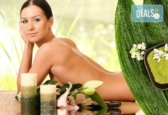 Два масажа на супер цена! Малайзийски цялостен масаж и болкоуспокояващ масаж на гръб - подарък от Студио Кинези плюс! - Снимка 1