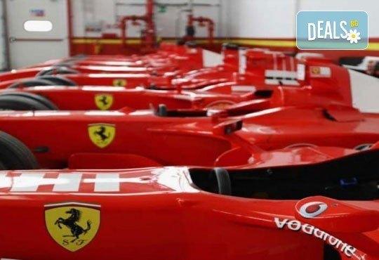 BMW, Mercedes-Benz, Ferrari и още! 5 дни в света на автомобилите с Дари Травел! 3 нощувки със закуски, хотели 2/3*, транспорт и програма! - Снимка 7