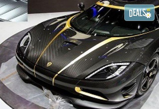 BMW, Mercedes-Benz, Ferrari и още! 5 дни в света на автомобилите с Дари Травел! 3 нощувки със закуски, хотели 2/3*, транспорт и програма! - Снимка 4