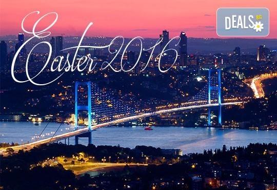 Великденски почивни дни в Истанбул и Одрин! 2 нощувки и закуски в хотел 2/3*, транспорт и водач от Запрянов Травел! - Снимка 1