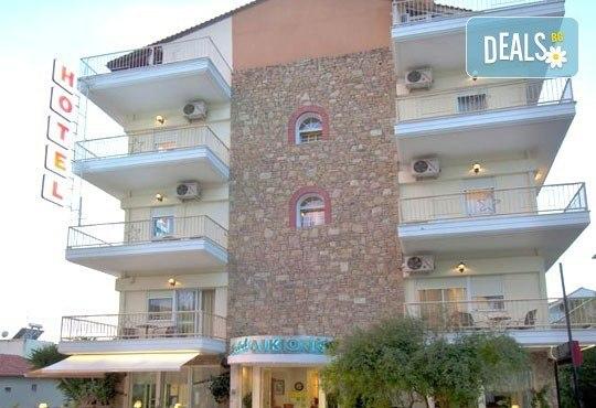 През юни или септември в Alkionis Hotel 2*, Халкидики, Гърция! 3 или 5 нощувки със закуски и вечери, безплатно за дете до 2г.! - Снимка 3