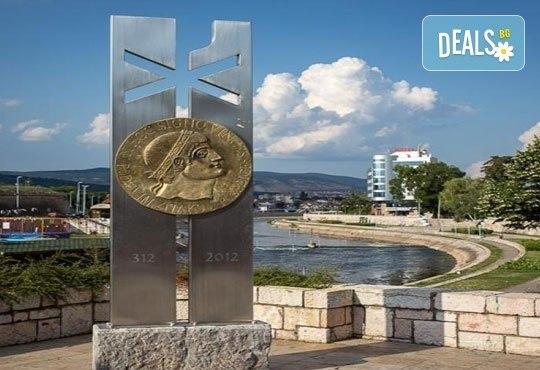 Еднодневна екскурзия до Пирот и Ниш в Сърбия през май или септември - транспорт и екскурзовод, от Дари Травел! - Снимка 3