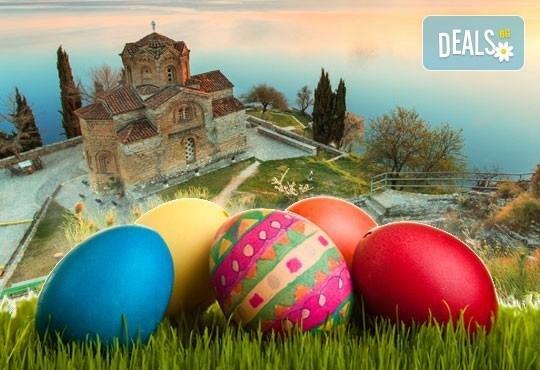 Великден в балканския Йерусалим- Охрид, Македония! 2 нощувки в студиа, транспорт, екскурзовод и туристическата програма! - Снимка 1