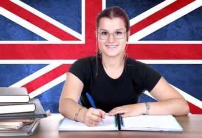 Индивидуално обучение по английски език на ниво по избор по Общата европейска езикова рамка с включени учебни материали от Школа БЕЛ
