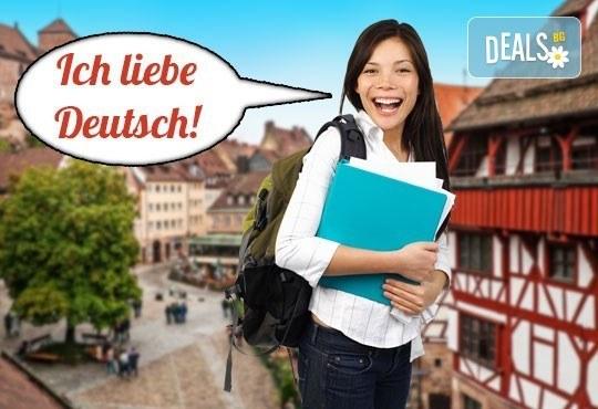 Интензивен курс по немски език на ниво по избор, 80 учебни часа, в Езиков център EL Leon! - Снимка 1