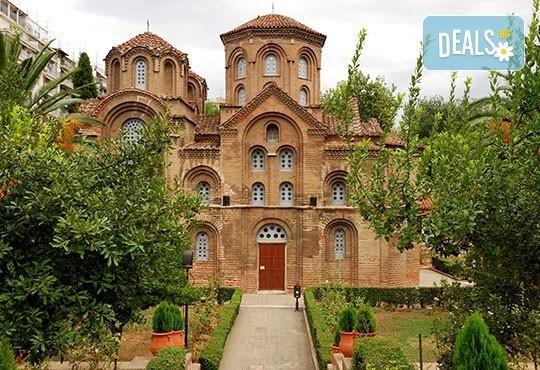 Великден в Солун, Катерини Паралия, възможност за посещение на Метеора: 3 нощувки със закуски, транспорт и водач, Глобул Турс! - Снимка 1