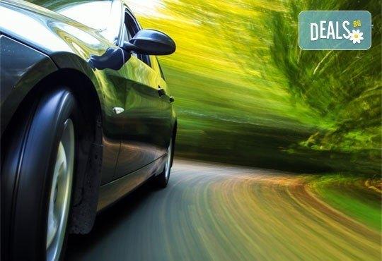 Подсигурете комфорта си на пътя! Смяна на 2 или 4 гуми и БОНУС преглед ходова част и проверка на антифриз от Бавария Автосервиз - Снимка 1