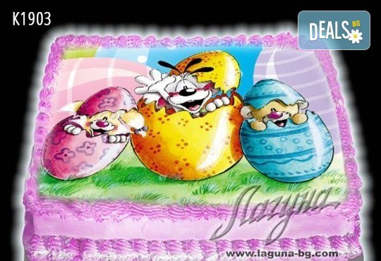 Великденска еклерова торта с пухкави пандишпанови блатове и пълнеж по избор за Вашата цветна празнична трапеза от Виенски салон Лагуна! Предплатете сега - Снимка 6