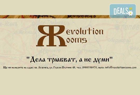 Едночасово приключение! Съберете отбор и се включете в новата тематична игра в пъзел стая на Revolution Rooms! - Снимка 1