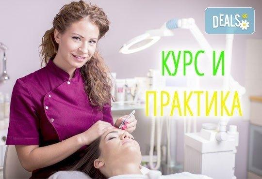 200 часа курс по професионална козметика с включени материали и сертификат от салон Прогресив и Лорс! - Снимка 1