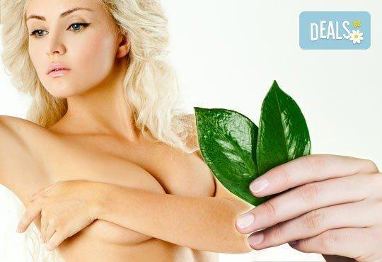 Специално предложение за дамите! За стегнат и красив бюст - био масаж с видим ефект и гарантиран резултат в салон Сани, Бели Брези! - Снимка 1